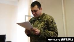 Прокурор Дмитрий Байдуков