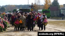 A funeral for victims of the explosion at the factory in Pinsk took place on October 27.