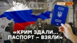 Crimea Reality Cover