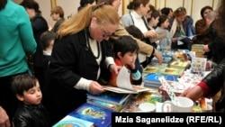 საბავშვო წიგნების ბაზრობა