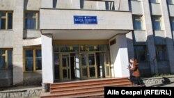 """Liceul """"Mihai Eminescu"""", Ungheni"""