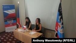 Пресс-конференция в день открытия центра