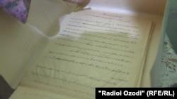 Рукопись Садриддина Айни