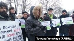 Участники акции против усиления давления на гражданских активистов. Санкт-Петербург, 18 февраля 2018 года.