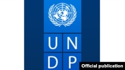 Логотип Программы развития ООН.