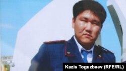 Фотография Адлета Турсынбекова, полицейского, скончавшегося от ран, полученных им в декабре 2010 года.