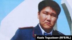 Әділет Тұрсынбеков, қастандықтан қаза тапқан ақтаулық полицей.