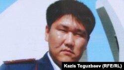 2010 жылы желтоқсанда алған жарақаттан қаза болған полиция қызметкері Әділет Тұрсынбеков.