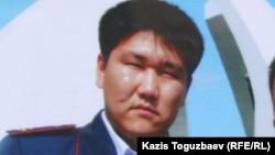 Әділет Тұрсынбеков, қаза тапқан ақтаулық полицей.