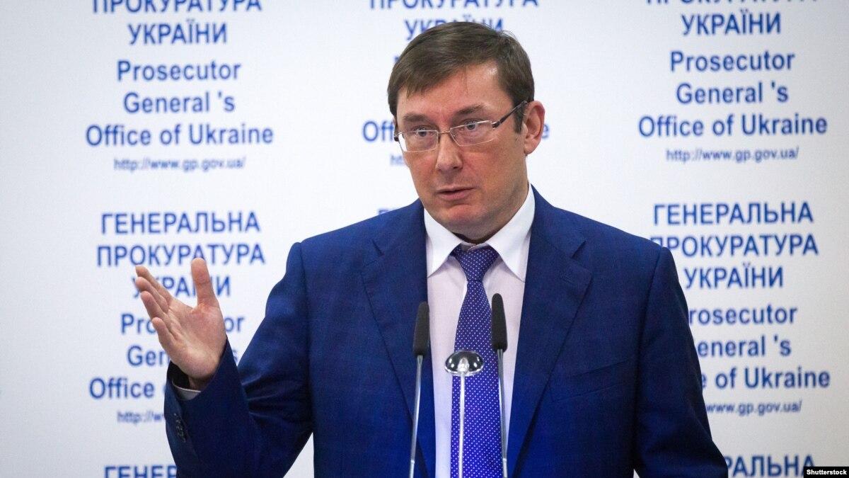 Луценко: следователя ГПУ задержали при попытке получить взятку в 50 тысяч долларов
