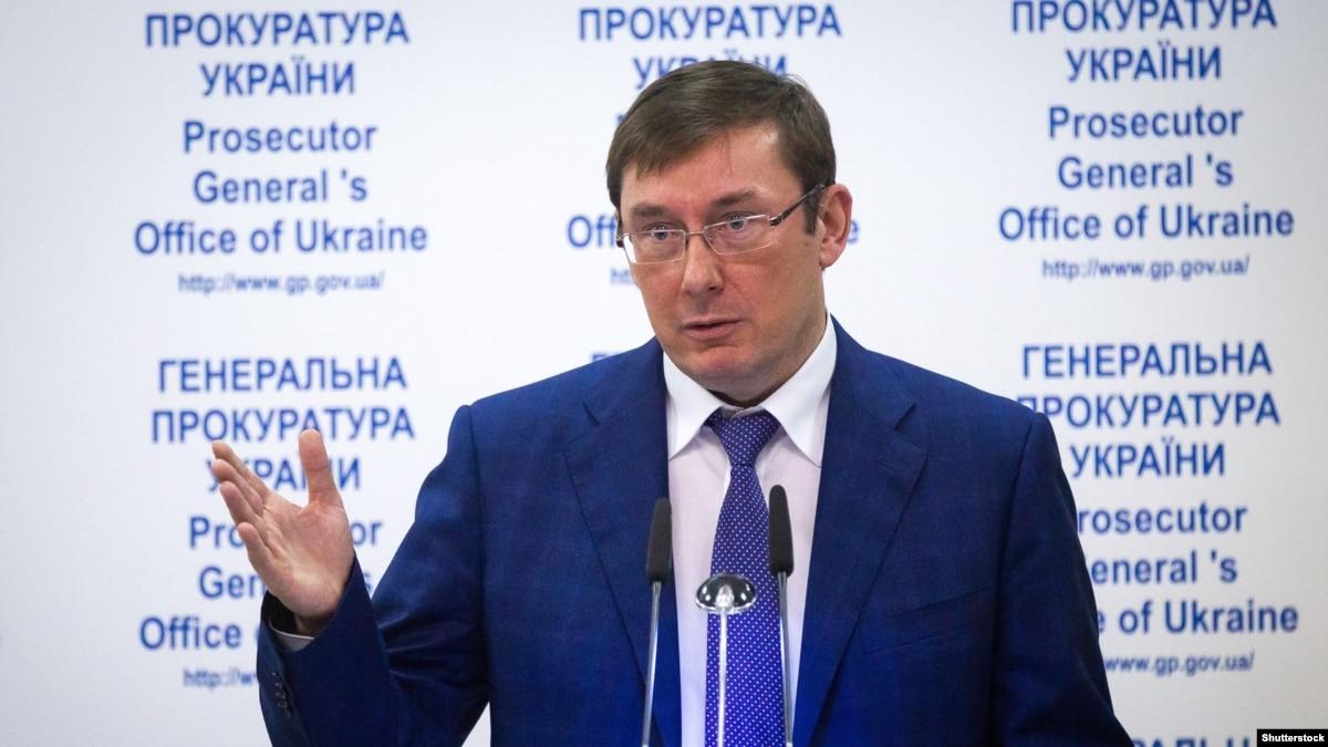 НАЗК проверило декларации Луценко, 4 министров и депутатов