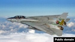 Pamje e aeroplanit luftarak amerikan F-14