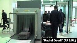 Проверка в международном аэропорту Душанбе.