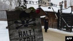 Вход на территорию бывшего концлагеря Освенцим. 27 января 2013 года.