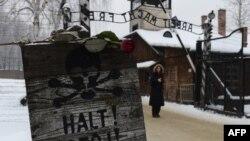 Международный день освобождения узников фашистских лагерей