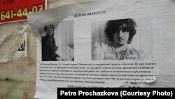Çeçeni - Fotografi të Dzhokhar Tsarnaev mund të shihen gjithandej qytetit Grozni, ku thuhet se ai është i pafajshëm