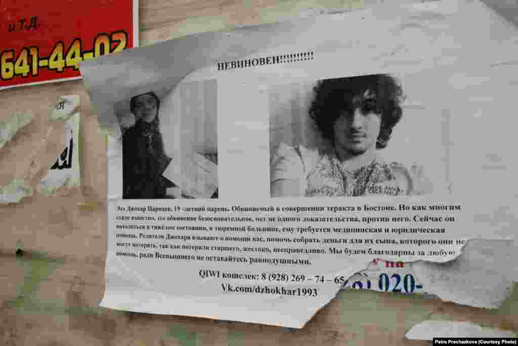 A poster proclaims the innocence of Dzhokhar Tsarnaev, one of the two ethnic Chechen brothers suspected of carrying out the Boston bombings in April. Similar signs can be found around Grozny.