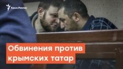 Как крымских татар обвиняют в попытках захватить власть в России | Дневное ток-шоу