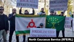 """Ингуши в Европе требуют от Кремля """"остановить дискриминацию ингушского народа"""". 6 апреля, 2019 г."""