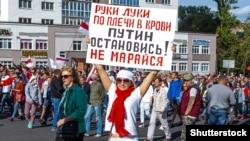 Protesti u Minsku, oktobar 2020.