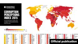 Список стран, указанных в Индексе восприятия коррупции (CPI) в 2015 году, представленном международной наблюдательной организацией Transparency International.