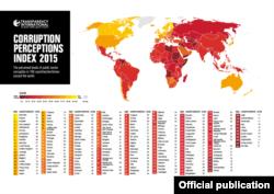 Карта, составленная по Индексу восприятия коррупции TI. Чем темнее цвет, тем выше, по оценкам экспертов, уровень коррупции в стране.