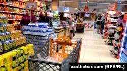 Супермаркет в Ашхабаде (иллюстрация)