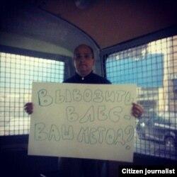 Журналістів, які вийшли на підтримку колеги, затримали, та з автозаку теж можна «твітнути» фото