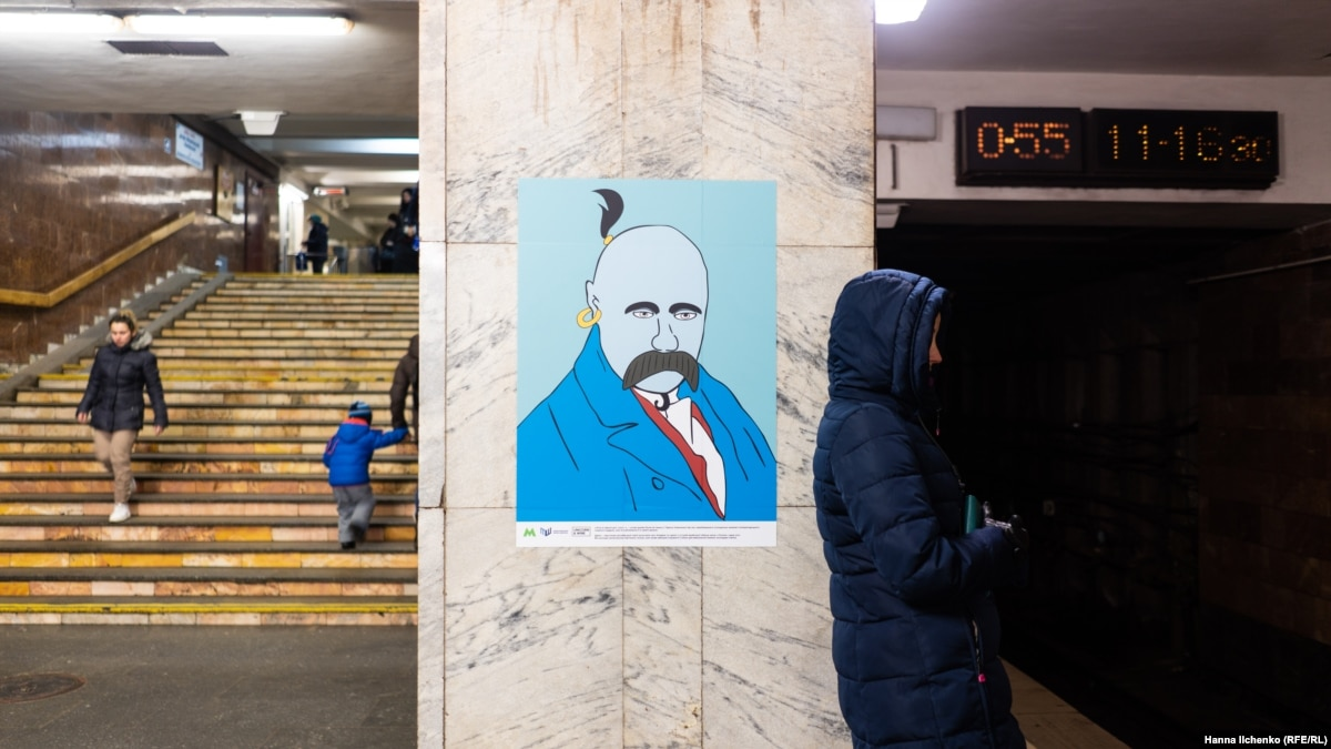 Выставку «Квантовый скачок Шевченко» в столичном метро закрывают через вандализм – музей