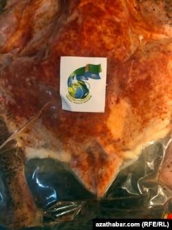 Маринованная курица из ассортимента частного супермаркета, Ашхабад