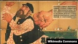 Кулак колхоздон жогол! 1920-жылдаркы ураан плакат.