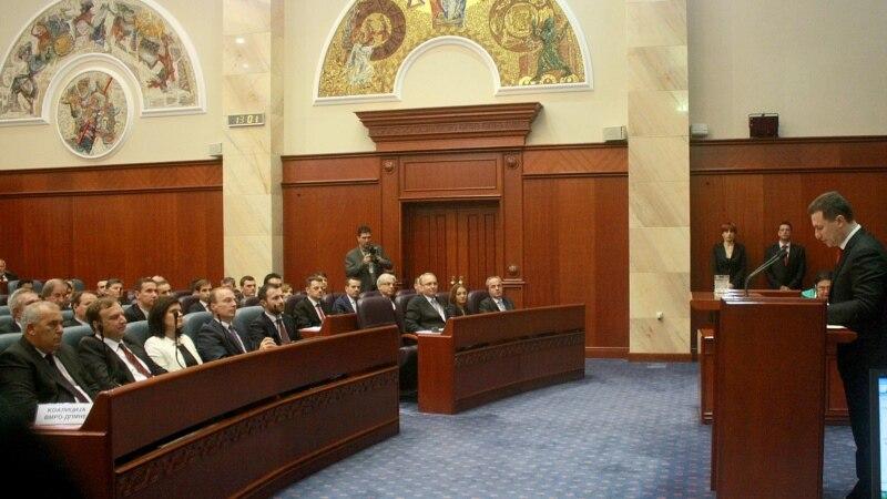 Власта сама ќе си гласа за уставните измени