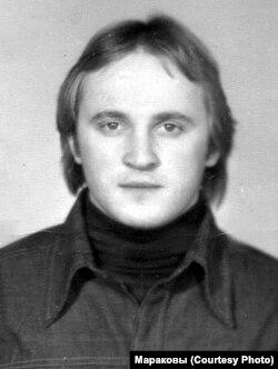 Леаніду Маракову — 25 гадоў