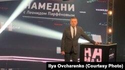 """Съёмки новой программы """"Намедни"""" Леонида Парфёнова"""