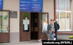 Беларускі дзяржаўны ўнівэрсытэт інфарматыкі і радыёэлектронікі