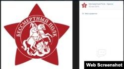 «Українські» групи «Вконтакте» створювалися централізовано з Москви, навіть аватарки завантажені в один день