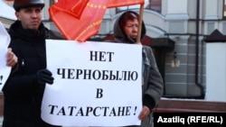 Казанда Татарстан АЭСы төзелешен башлауга каршы пикет. 11 март 2015