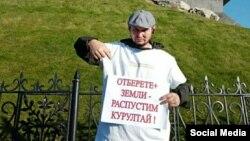 Илһам Янбердин