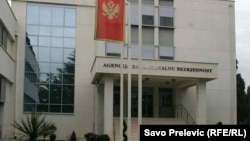 Montenegro - The Agency for national security of Montenegro, headquater building in Podgorica, 24Aug2010