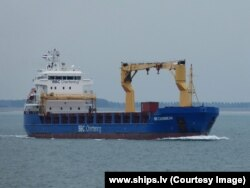 Грузовое судно BBC Caribbean