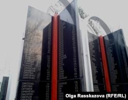 Мемориал жертв репрессий в Хабаровске