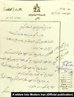 سند مربوط به خاویار اهدایی، در کتاب مدارک محرمانه اردشیر زاهدی