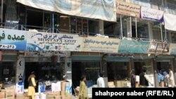 مرکزهای فروش دارو در هرات