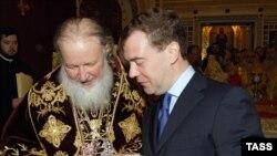 Патриарх Кирилл и президент Дмитрий Медведев