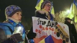 Лицом к событию. Кремлевский терроризм в Украине