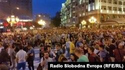 Shkup, 18 prill 2016.