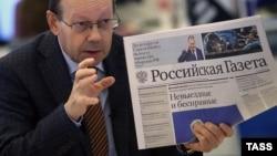 """Главный редактор """"Российской газеты"""" Владислав Фронин"""