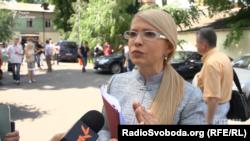 Юлія Цімашэнка