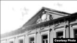 """«Московский дом скульптора» начал работу в 1988 году. [Фото — <a href=""""http://raduga.informika.ru/hudmos/muzei/muzei25.html"""" target=_blank>«Радуга»</a>]"""