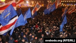 Demonstrators in Minsk protest results of December's election that was widely viewed as fraudulent.